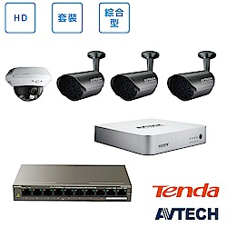 AVTECH HD經濟型一室內三室外監控套裝方案(二)