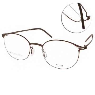 VYCOZ眼鏡 DURRA系列 薄鋼 無害小貓款 /棕 #DR9006 BRN