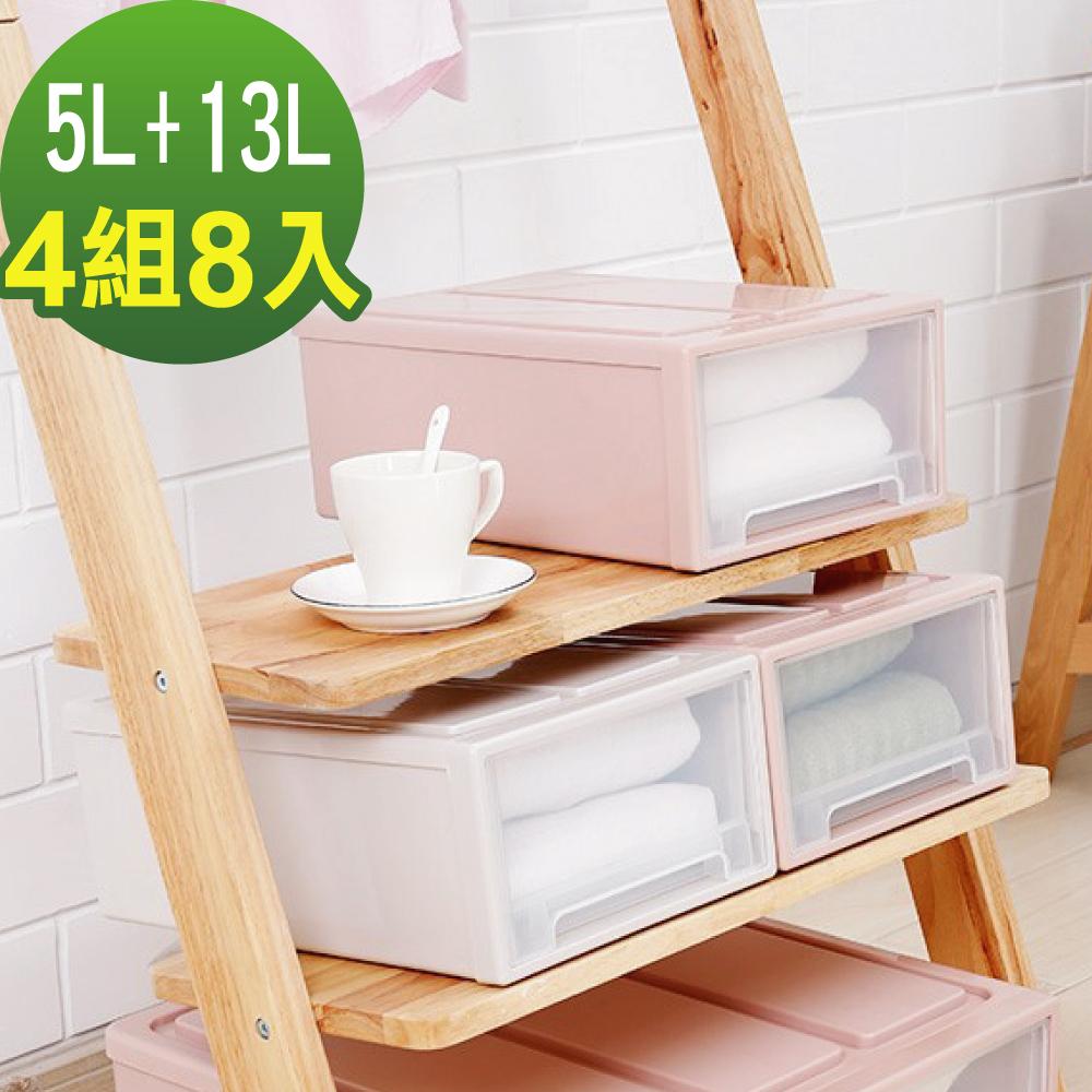 ANDYMAY2 日式抽屜收納箱5L+13L(4組8入)