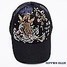 日本藍 BLUE WAY 精繡五輪系列鯉魚網帽(黑)