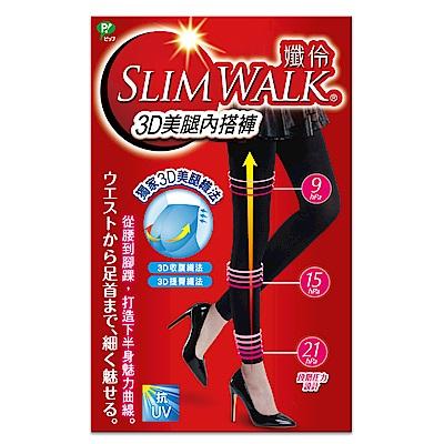 SLIMWALK 3D美腿內搭褲
