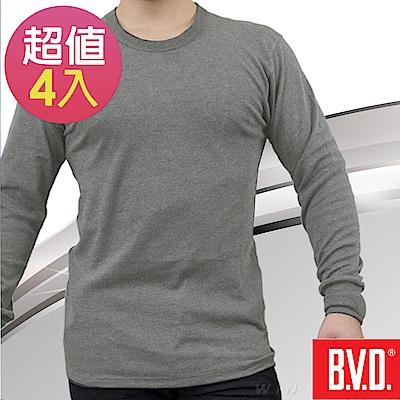 BVD 棉絨圓領長袖衫(4入組)