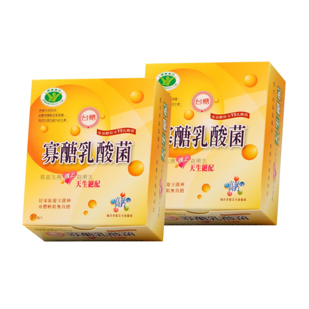 台糖 寡醣乳酸菌(30包/盒)x2盒入