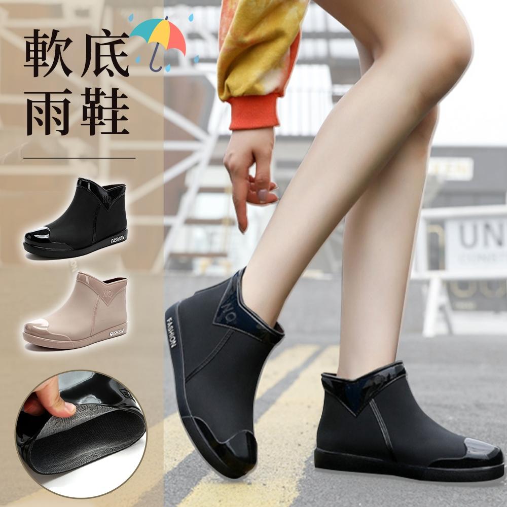 LN 現+預 時尚拼接百搭超軟底防滑雨鞋-2色