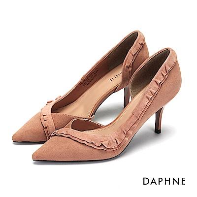 達芙妮DAPHNE 高跟鞋-荷葉花邊側挖空高跟鞋-粉紅