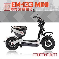 (無卡分期-12期)GIANT X MOMENTUM EM133 MINI 時尚點點電動車