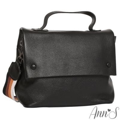 Ann'S文藝氣息-反折柔軟真皮寬版條紋背帶大容量方包-黑