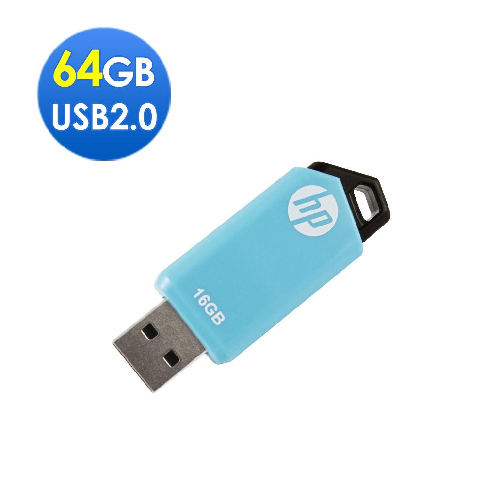 HP  64GB USB2.0 伸縮式隨身碟 v150w