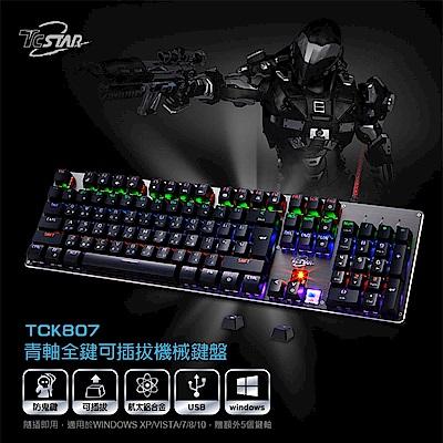 TCSTAR 青軸全鍵可插拔機械鍵盤 TCK807