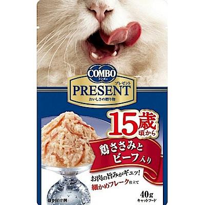 【任選】COMBO PRESENT 吻饌蒸煮食《15歲-雞肉 牛肉》40G