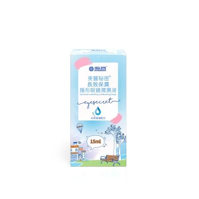 海昌 美麗秘密長效保濕隱形眼鏡潤濕液(15ml)