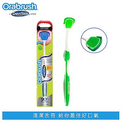DenTek Orabrush得牙適OB舌苔刷-綠色