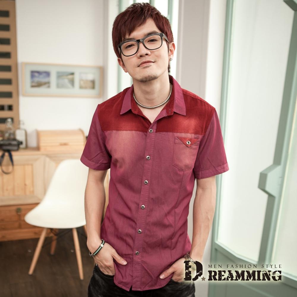 Dreamming 拼接絨布刷色牛仔短袖襯衫-共三色 (紫紅)
