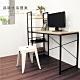 【樂活家】第三代可調式雙向書桌/層架電腦桌/工作桌/辦公桌120x52x122cm product thumbnail 1