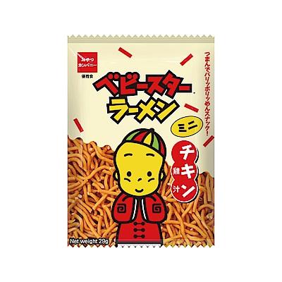 (活動) OYATSU優雅食 點心餅-雞汁原味(29g)
