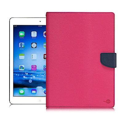 MyStyle iPad Air 甜蜜雙搭支架側翻皮套