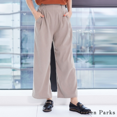 Green Parks 素面高腰打褶寬褲