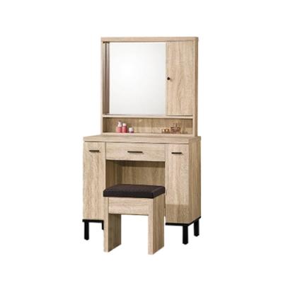 柏蒂家居-馬里昂工業風3尺鏡台/化妝桌(贈化妝椅)-90x39x157cm