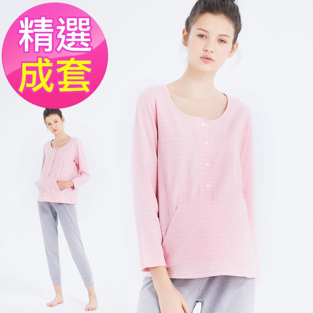 Gennies奇妮-條紋休閒排釦成套居家服-粉白條+灰(TPA36+TPA37)