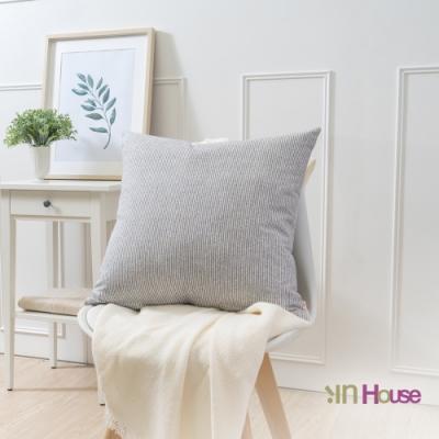 IN HOUSE-簡約系列抱枕-條紋黑(50x50cm)