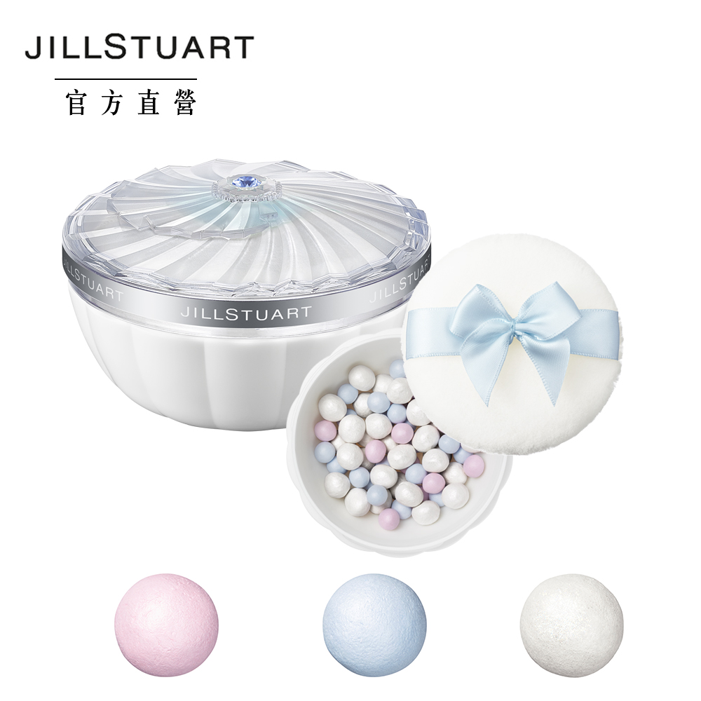 吉麗絲朵 雪紡晶透蜜粉球(湛藍復刻)