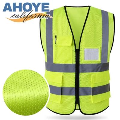 Ahoye 專業級安全反光背心