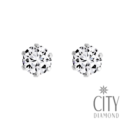 City Diamond引雅~東京Yuki系列~鉑金6爪10分鑽耳