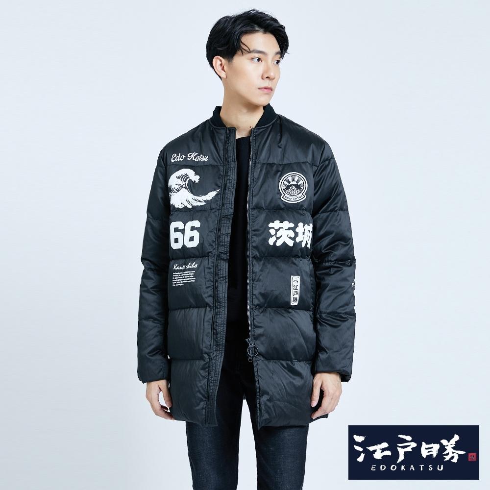 EDO KATSU江戶勝 黑潮系列 多圖長版羽絨外套-男-黑色