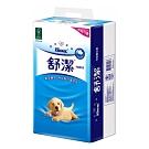 舒潔 棉柔舒適平版衛生紙300張x6包x8串/箱