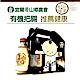 冬山鄉農會 有機白雪耳飲禮盒組(246mlx6瓶) product thumbnail 1