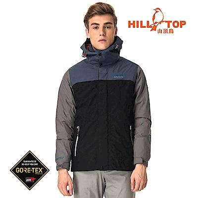 【hilltop山頂鳥】男款GORETEX兩件式防水羽絨短大衣F22MY1瑪瑙黑