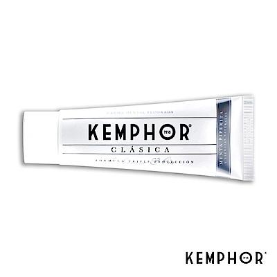 KEMPHOR西班牙原裝進口1918經典護齒牙膏-星光銀75ml