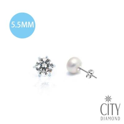 City Diamond引雅【混搭 】『裸星寶貝』6爪K金珍珠不對稱耳環(5.5mm)
