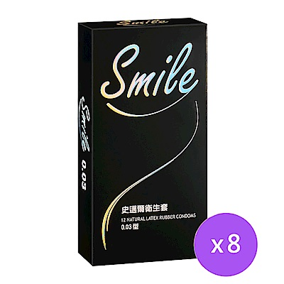 SMILE史邁爾 衛生套保險套-003(12入/盒 *8,共96入)