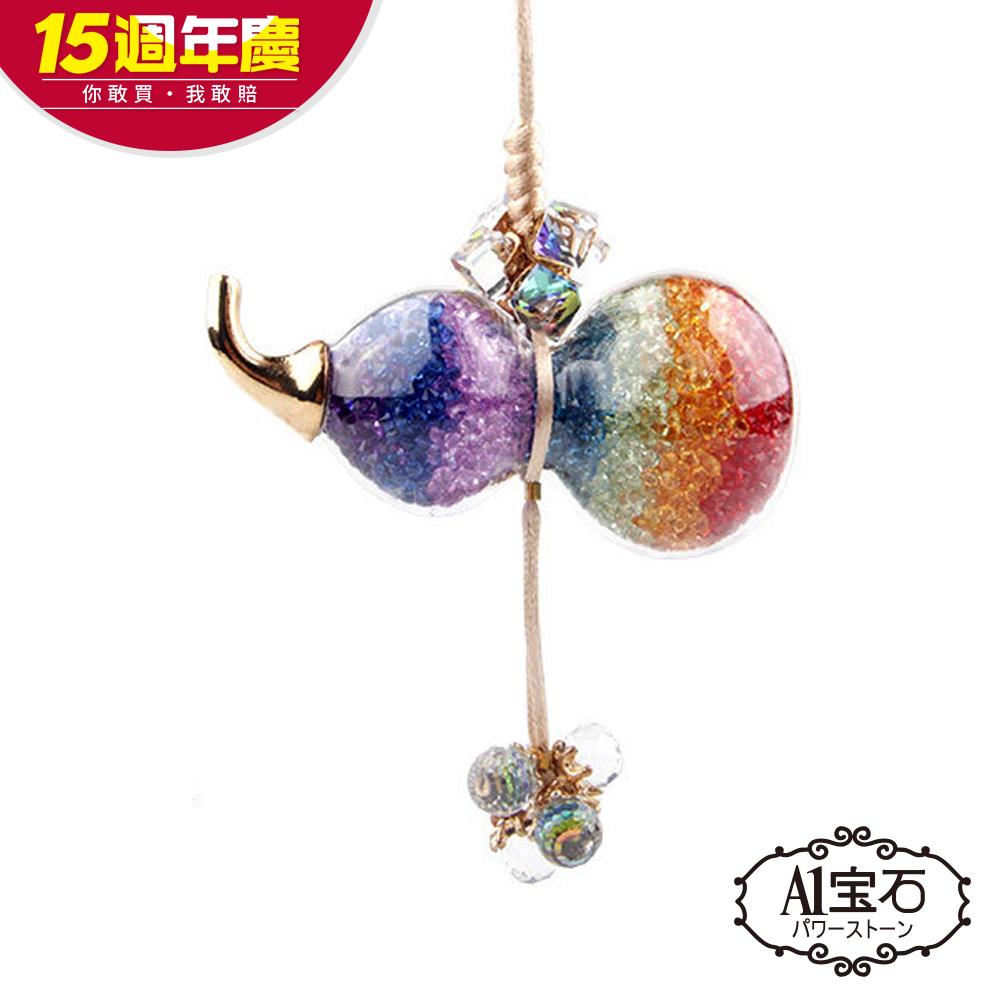 [時時樂限定]A1寶石  七脈輪葫蘆吊飾/掛飾-晶鑽水晶居家風水化煞開運寶物-贈開運錢母