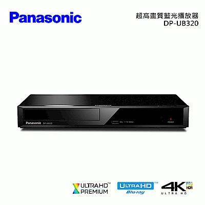 Panasonic國際牌4K HDR藍光播放機(DP-UB320)