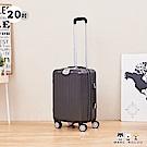 MARC ROCOO-20吋-經典熱銷輕量加大行李箱-MR-001-鐵灰