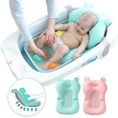 colorland 嬰兒洗澡沐浴床網兜 寶寶洗澡神器浴盆防滑墊浴架