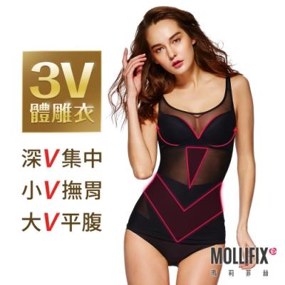 領券再折▶ Mollifix 瑪莉菲絲 軟鎧甲 美體塑身衣!歐美時尚風