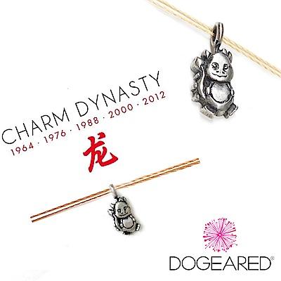 Dogeared 十二生肖 純銀龍項鍊 銀墜蜂蜜金棉線項鍊 附原廠盒