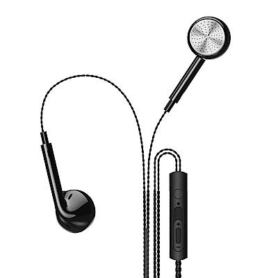 USAMS 優雅平面香水耳機 EP-20