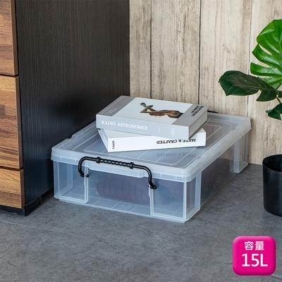 聯府沙發整理箱15L(1入)床底收納箱K15