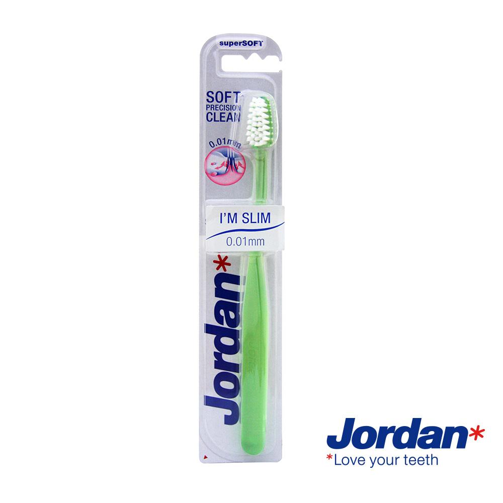 Jordan超纖細牙刷(超軟毛)
