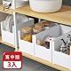 【Effect】多功能櫥櫃廚房收納盒 寬中版(3入組) product thumbnail 1