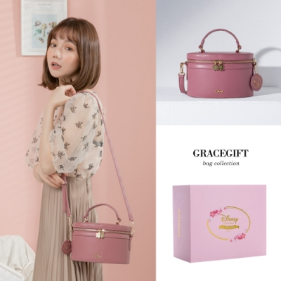 Disney collection by gracegift-櫻花小豬收納化妝包 粉