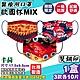 丰荷 醫療口罩-歐國杯MIX(10片x3款/盒) product thumbnail 1