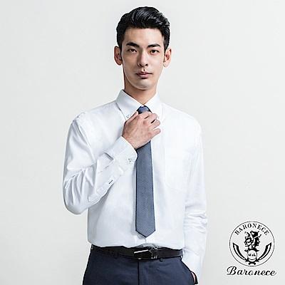 BARONECE 紳士修身純棉襯衫(513457)
