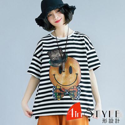圓領笑臉塗鴉條紋寬鬆T恤 (條紋)-4inSTYLE形設計