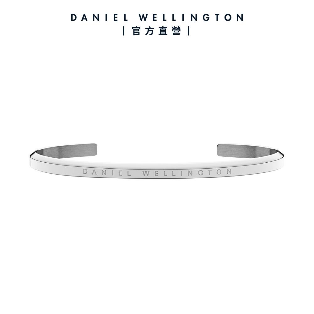 【Daniel Wellington】官方直營 Classic 經典簡約手環-簡約銀L DW手環