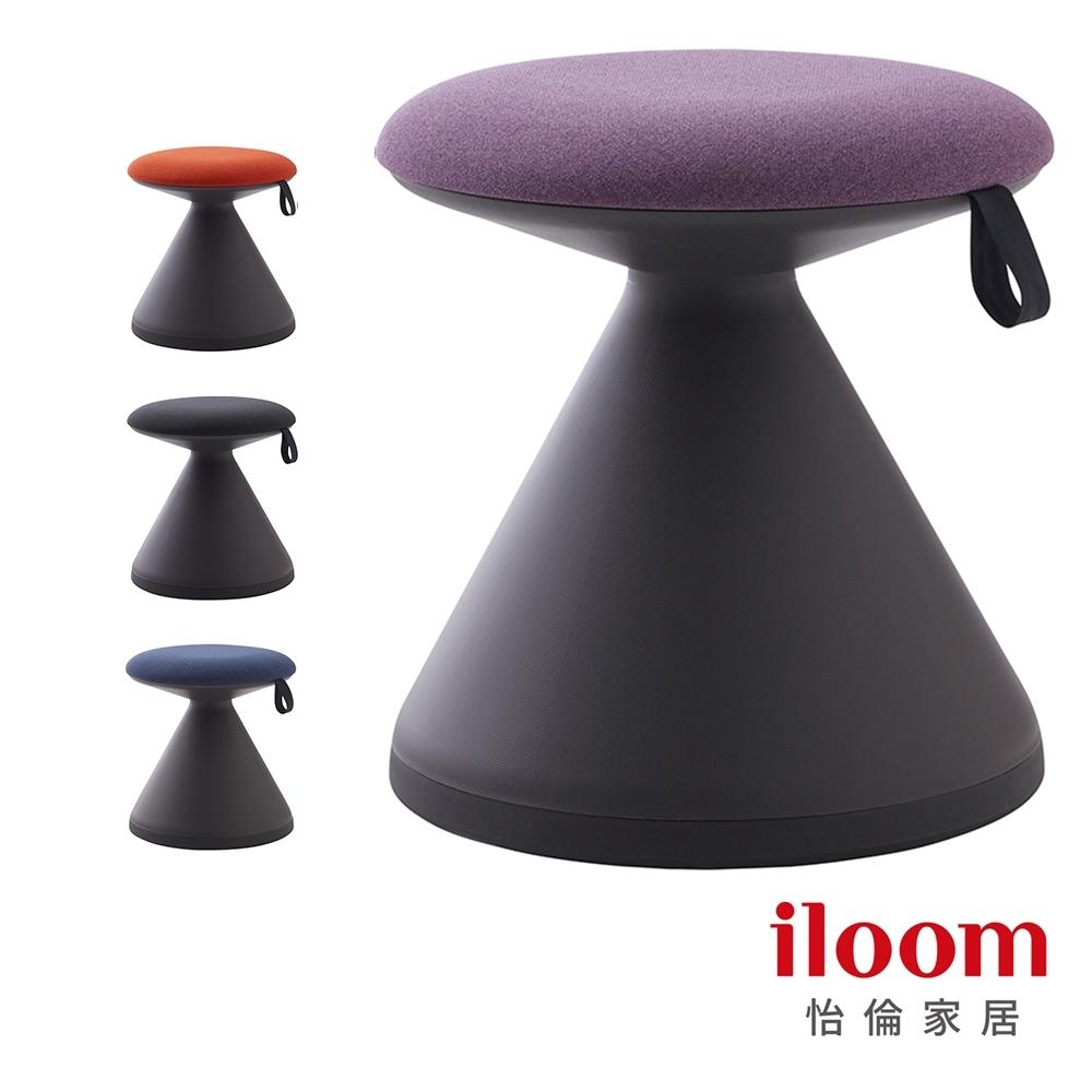 【iloom怡倫】 Fungu設計師系列輕巧造型蘑菇椅(羅蘭紫)